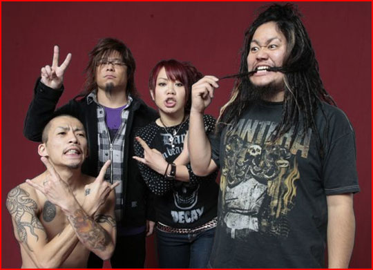 Maximum The Hormone band